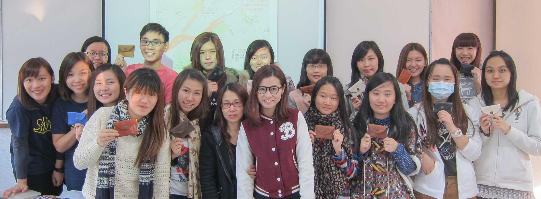 大學青年會香港恒生大學服務介紹頁面橫幅