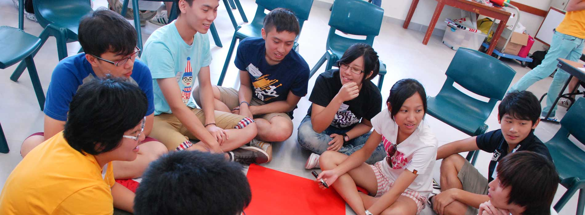 大學青年會(香港恒生大學)下載專區頁面橫幅